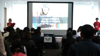 Google Adwords Seminar.JPG